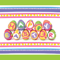 Easter Egg Paper Luncheon Napkins