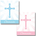 Faith Blessings Communion Party Invitations